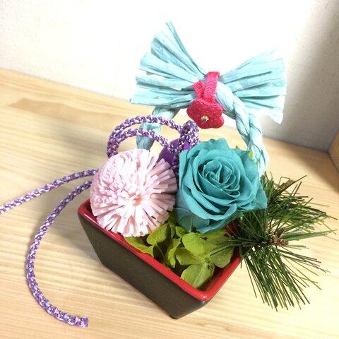 しめ飾り付❤︎ミニミニ正月アレンジ【プリザ+造花】