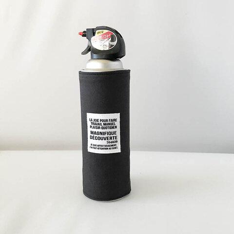 スプレー缶カバー 直径6.5cm用〔チャコール〕