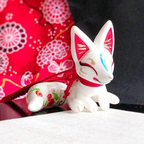 【鬼灯】ちび振り狐ストラップ