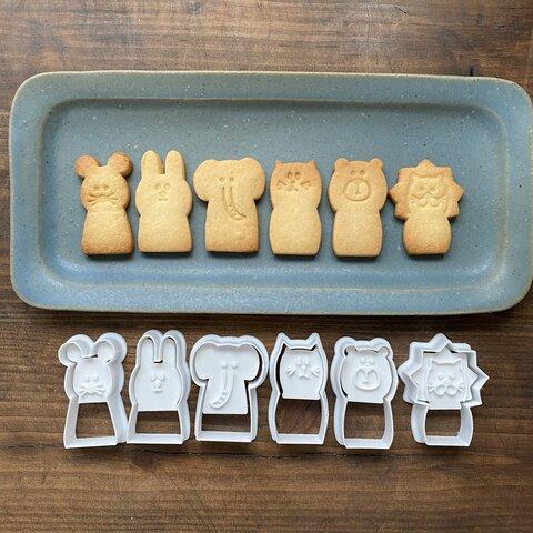 小サイズ動物クッキー型セット