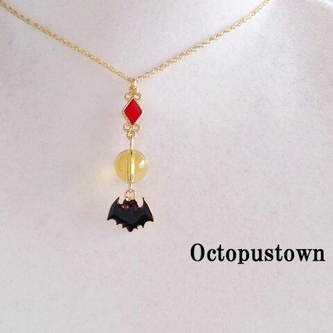 .☆ハロウィン☆* 富と幸福を運ぶ石 シトリンとコウモリのカラーダイヤネックレス(ゴールドカラー)