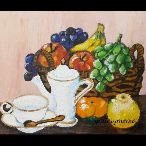 ティータイム     油絵 原画  果物  絵  フルーツ  コーヒーカップ  oilpainting  art