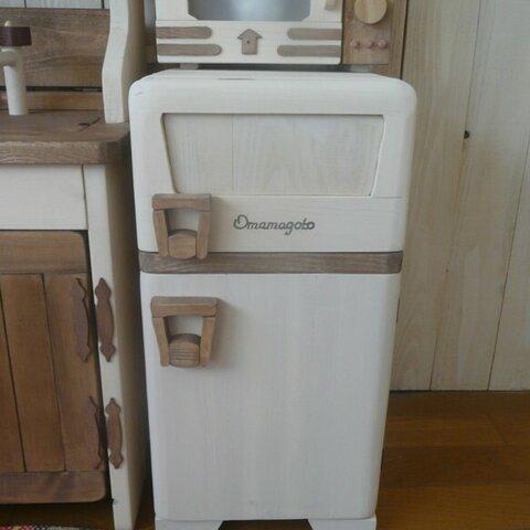 niwamiiii様専用 おままごと 冷蔵庫