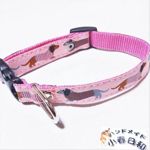 ダックスフンド柄の首輪(小型犬用)