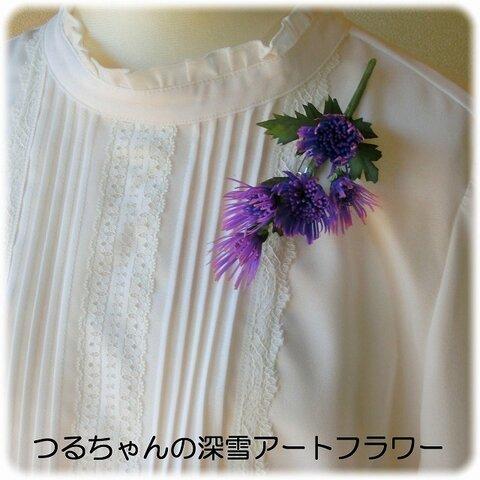 あざみ菊のコサージュ(紫)B