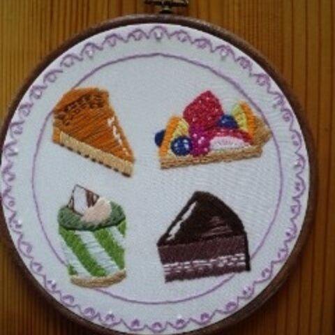 ケーキ4種/刺繍飾り フレーム付き
