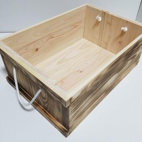 多目的木箱 焼き目
