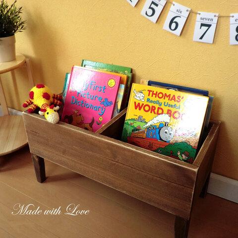 65【木製収納ボックス】絵本棚/本棚/おもちゃ箱/リビング収納