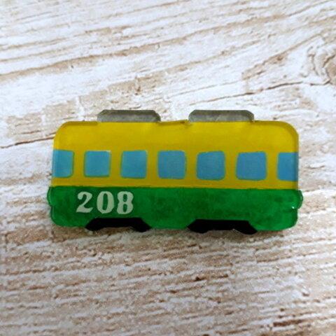 プラバン 電車ブローチ(208)