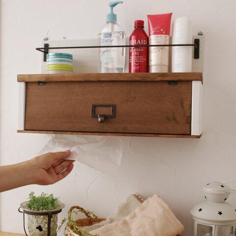 ティッシュ箱が収納できちゃう壁掛けラック【色:ダークブラウン】