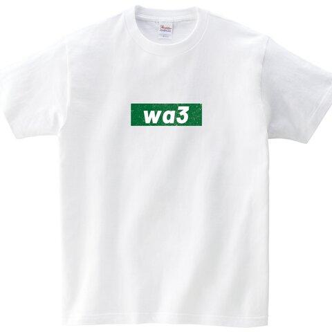 wa3緑ロゴTシャツ