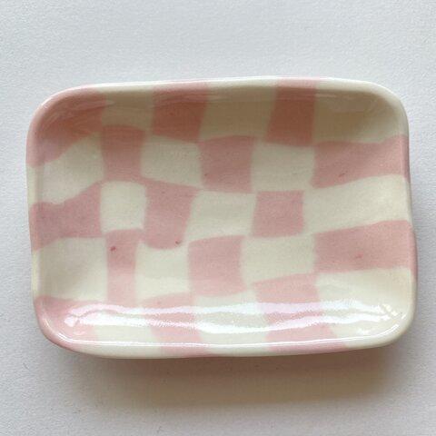 練り込み市松模様豆皿 醤油皿 ピンク 陶器