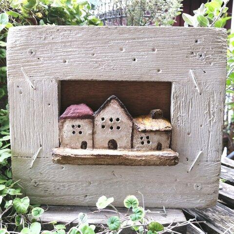 ウッドフレームの小さな家〈モルタルデコ〉