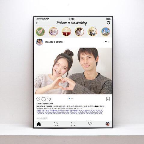 結婚式 SNS風 オリジナルウェルカムボードA3サイズ