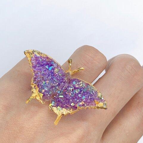 幻の鉱石蝶。リング