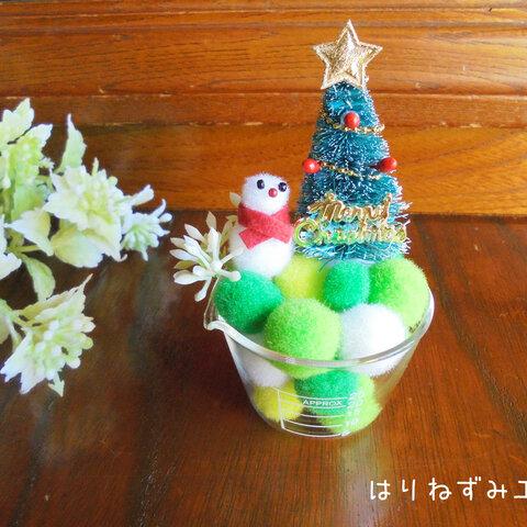 ほっこりクリスマスinミニビーカー☆ミニチュアオーナメント