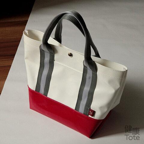 テント生地で作ったプールバッグ♪(ホワイト/ワインレッド/グレーの模様入りの持ち手)
