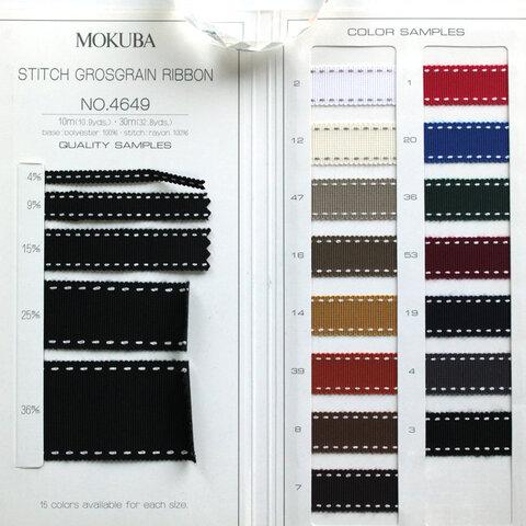 【5幅/15色】MOKUBA 4649K ステッチグログランリボン MOKUBAリボン
