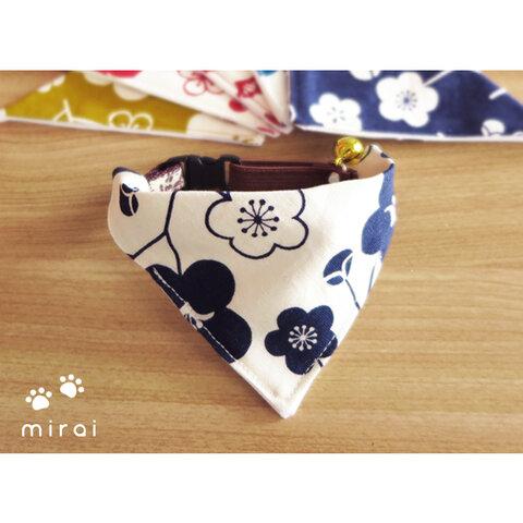 猫&小型犬用バンダナ/梅② n-0144シリーズ