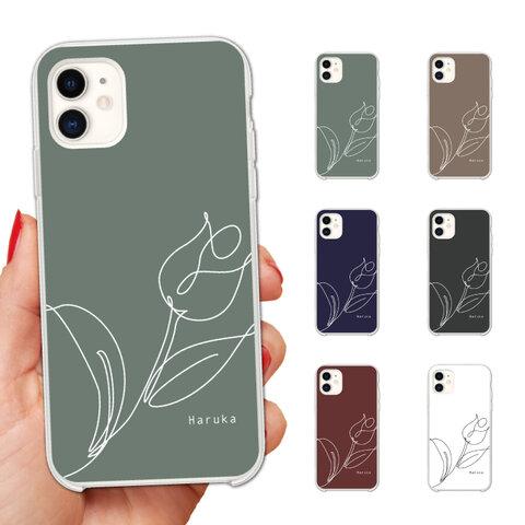名入れ スマホケース 全機種対応 ハードケース iPhone Xpeira Galaxy AQUOS OPPO Android One チューリップ tulip イラスト 花柄 花 カラフル かわいい