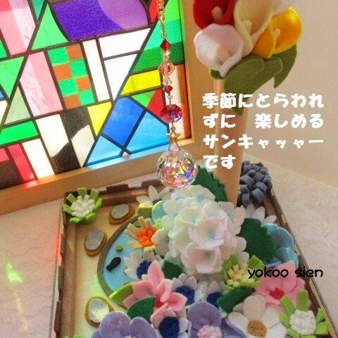 🌸365日虹が輝く サンキャッチャー飾り 選べるスワロフスキー 手づくりスタンド付 お部屋の雰囲気が変わります!(^^)! 贈り物 プレゼント(9)