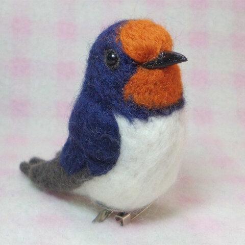 ツバメ 燕 つばめ 野鳥 mini♪☆選べる2タイプ☆ クリップ付ブローチorマグネット 羊毛フェルト 鳥のオブジェ リアルバード 受注制作