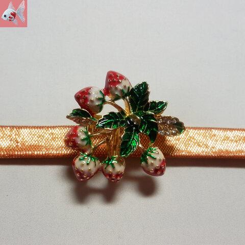 ◆イチゴの帯留め飾り④