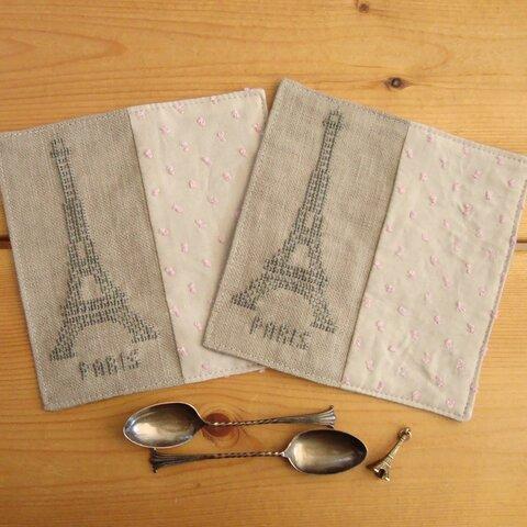エッフェル塔刺繍とドット生地のコースター -ベージュ-