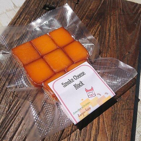 ★スモークチーズ ブロック 燻製 100g 【送料無料】★家飲み・宅飲み ビールやワインのおつまみに!今年も素敵なハロウィンを!