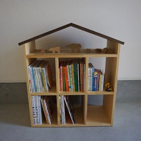 絵本棚「お家の絵本棚 (Mサイズ)」本棚 入園 入学 子ども プレゼント 幼児教育 飾り棚 収納