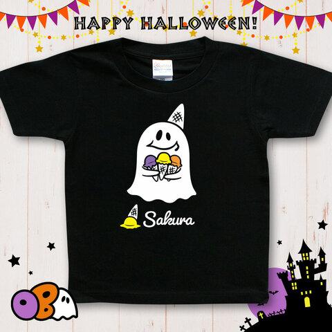 名入れTシャツ ハロウィン/おばけのOBAちゃん アイスクリーム