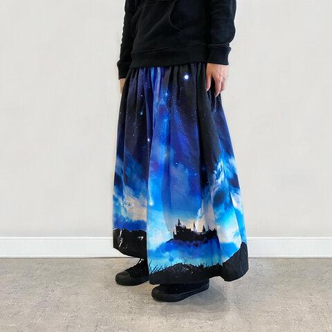 幻想的な青の世界・星空の彼方 ギャザースカート