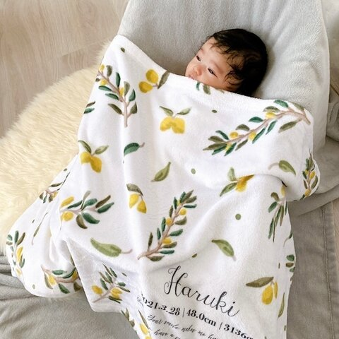【blanket】オリーブ柄ブランケット*名入れ*出産祝い
