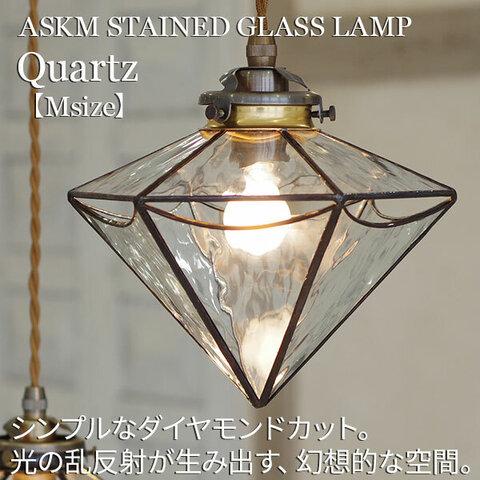 ステンドグラスランプ Quartz 【Mサイズ 】