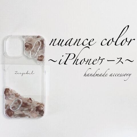 nuance color〜iPhoneケース〜