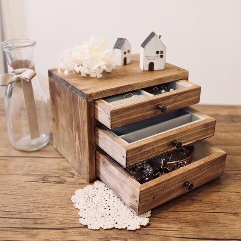 アクセサリー収納棚 アクセサリーケース ジュエリーケース 木製