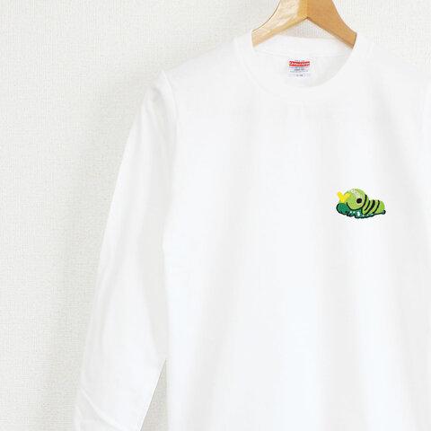かわいいイモムシTシャツ ロンT ユニセックス