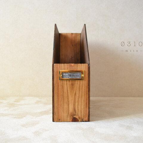 0310 国産ひのきのブックスタンド(真鍮ネームプレートL)