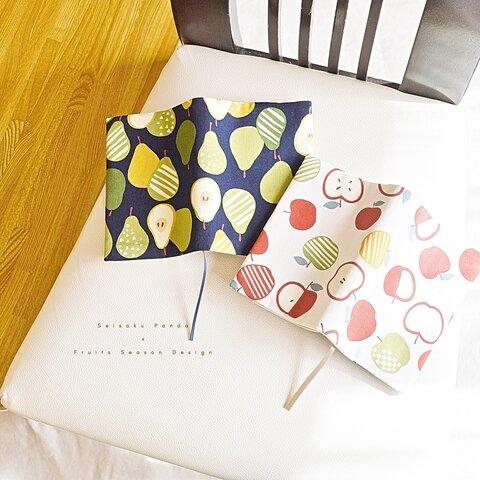 .・. ブックカバー りんごと梨 design .・.  #果物#ギフト #文庫本