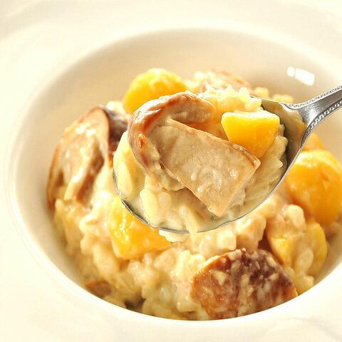 秋冬限定 【リゾット米&ソース】 ポルチーニ茸と栗のチーズクリームリゾット 1人前