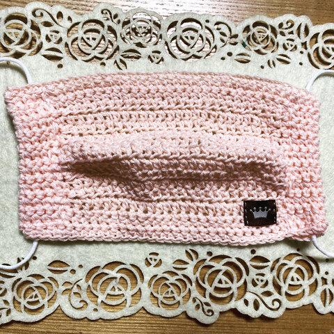 立体編みマスクカバー
