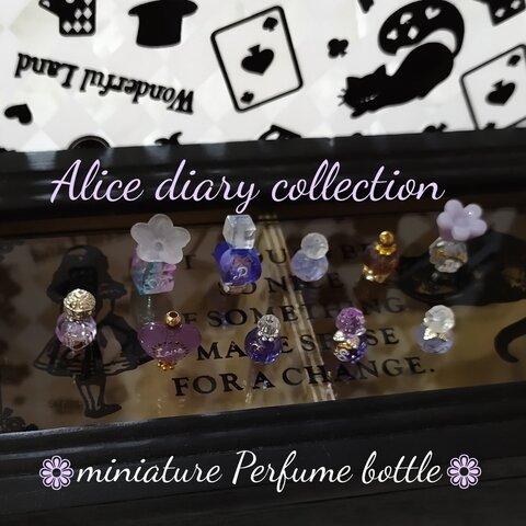 新作♪ドールハウスミニチュア  香水瓶 アリスからの贈り物  キラキラパフュームミニチュアボトル  プリンセス小瓶10個セット