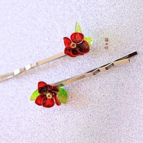 椿  真っ赤な椿の花 ディップアート 着物 髪飾り ヘアピン 和装 ミニチュアマニキュアフラワー