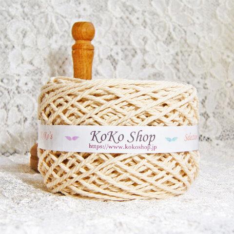 再販 §koko's Selection§ カポック100%糸 110g以上 約70m マクラメ糸 編みバッグ オーガニック 撥水