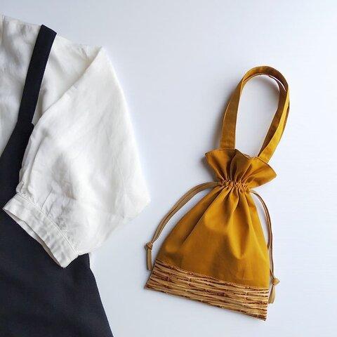 おさんぽ巾着トートバッグ (S/マスタード)