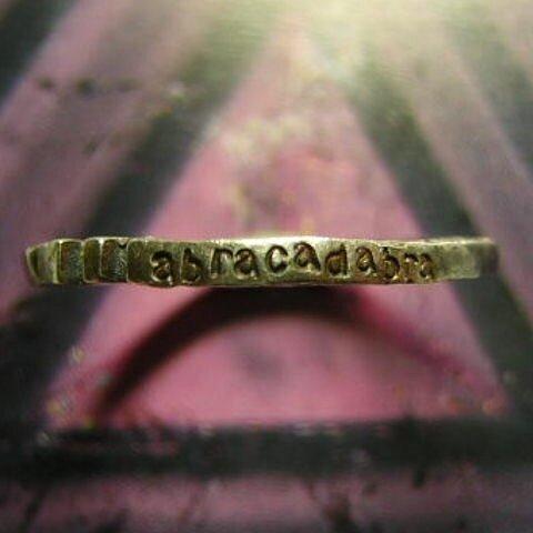 abracadabra ( mille-feuille )