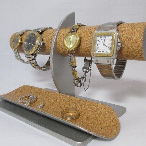 バースデープレゼント♬ 腕時計4本掛けロングトレイ付きハーフムーン腕時計スタンド ak-design