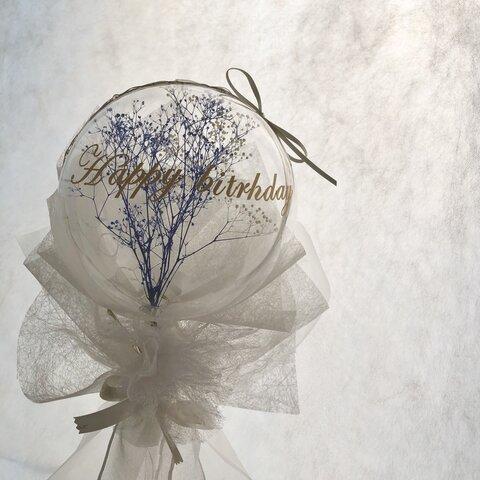 イルミナバルーン・カスミ草 1本 バルーン バルーンフラワー 誕生日 結婚 100日祝 1歳 卒業 部活 パーティー