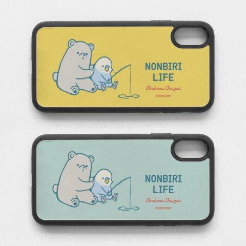 スマートフォンケース(NONBIRI LIFE / おさかなおねがい / セキセイインコ / ブルー)
