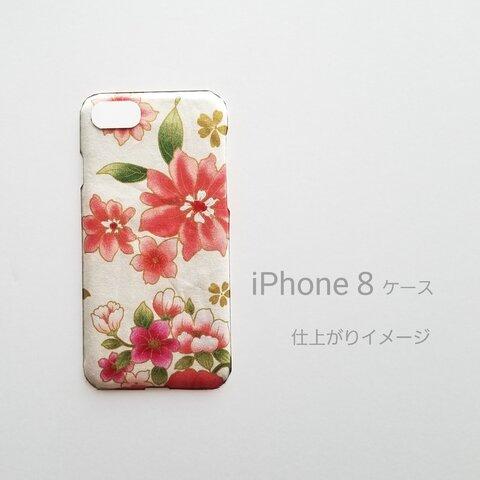 [台湾花布] iPhone/Android ケース